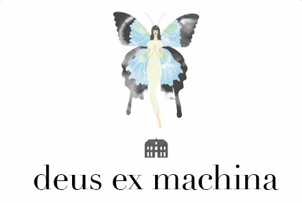 deus-ex-machina---cover